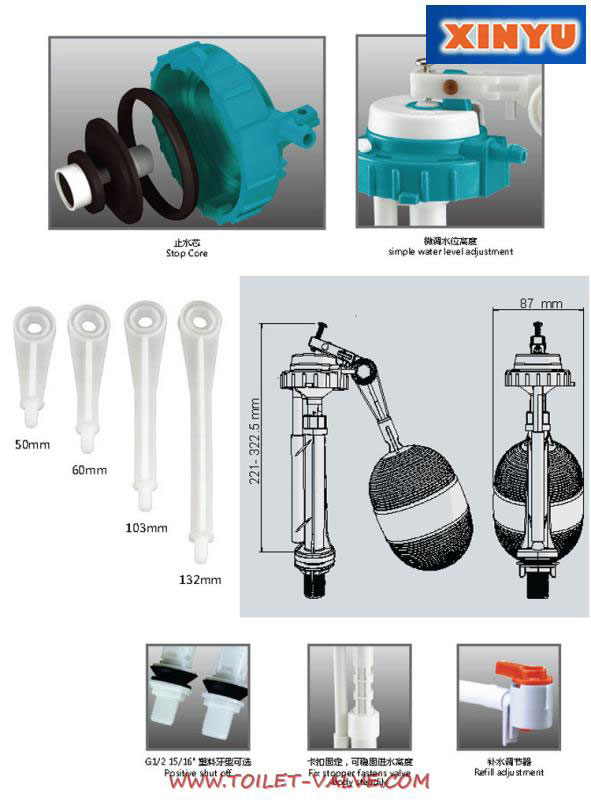 Height-adjustable-Toilet-Float-Valve