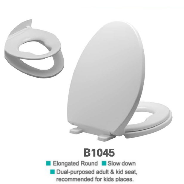 Elongated Round Baby Toilet Seat B1045