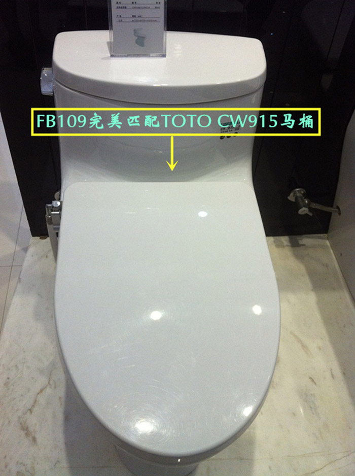 Toilets, Toilet Seats & Bidet Products